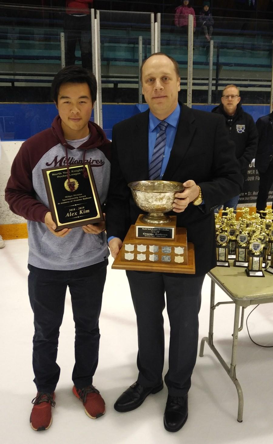 Ruthven Award - Alex KimRuthven Award - Alex Kim
